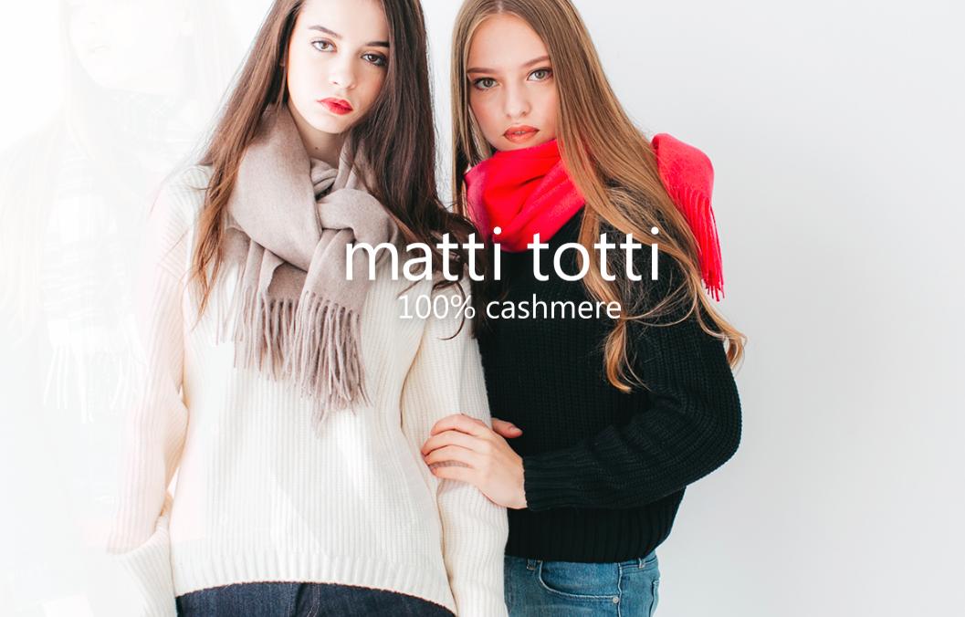 mattitottiのカシミヤストールは30代におすすめ!!そのおすすめ理由とは?